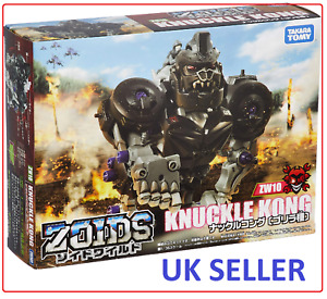 **UK Seller* Zoids KNUCKLE KONG (ZW10) - Official Takara Tomy - Toy Figure BOXED