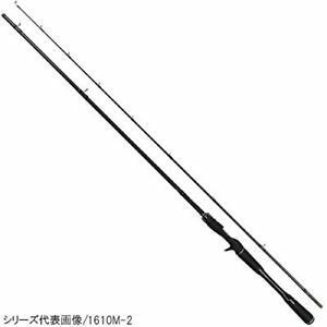 Shimano/JACKALL 18 POISON ADRENA 169XH-SB/2 Casting Rod 6 ft 9 in 2P New