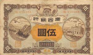 China / Kwangsi Bank / Nanning  $5  1912  S 2352  Circulated Banknote HR