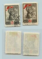 Russia USSR 1945 SC 968-969 used . rtb1969
