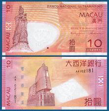 Macao BNU 10 patacas 2005 UNC p.80