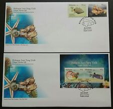 Malaysia 2007 Unique Marine Life Joint Issue Brunei 2v Stamps & MS on 2 FDC (KL)