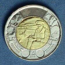 Canada 2015 Toonie 2$ from a Mint Roll (Special Flanders Fields Reverse)