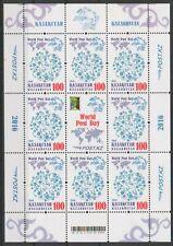 2016 Kazakhstan World Post Day MNH