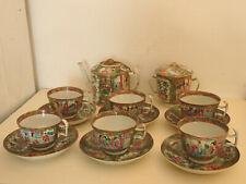 Service a thé en Porcelaine de Chine,Canton.XIX°.Théière,tasse,...