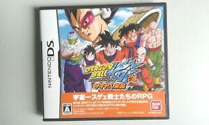 NDS  Dragon Ball KAI/Z  Attack of the Saiyans JP