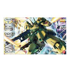 1/100 MG PMX-003 THE-O