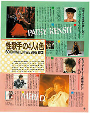 Patsy KENSIT (EIGHTH WONDER) Japan press mag article 1986 - 1 page - Eight 80s