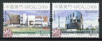 Macao Macau Architecture Stamps 2019 MNH Court Buildings 2v Set