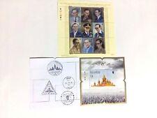 Thai Stamp Set of Royal cremation ceremony H.M.King Bhumibol Rama IX 25 Oct 2017