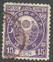 Japan Scott# 80, Sun, Kikumon & Kiri Branches, Purple, 15s, Used, 1888