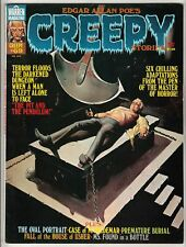 CREEPY #69 FEB 1975 FINE+ 6.5 WARREN PUBLISHING - EDGAR ALLAN POE SPECIAL ISSUE