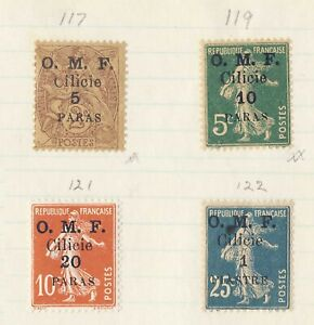Cilicia 1920 Surcharged France Stamps #117 119 121-22 MH FREE Ship after 1st Lot
