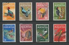 ++ MALAYSIA 1965 BIRDS COMPLETE SET FINE USED - SG20-27 ++