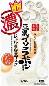 ☀SANA Nameraka Honpo Soy Isoflavone Moisture Jelly Face Mask (22ml/5 sheet)