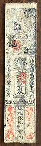 CHINA JAPAN OLD CARD !!