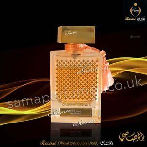 QASAMAT MORHAF Edp 65ml Spray  - Rasasi Official Distributors UK/EU