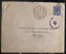 1916 Singapore Commercial Censored Cover To The Yale & Towne New York USA