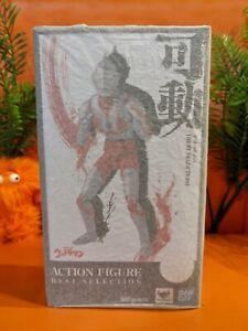 Bandai S.H. Figuarts Ultraman Best Selection Figure USA Seller