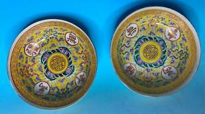 PAIR CHINESE YELLOW GROUND FAMILLE ROSE ANTIQUE  BOWLS MARKED