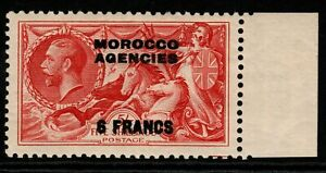 MOROCCO AGENCIES SG201 1932 6f on 5/= ROSE-RED MTD MINT