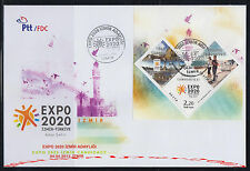 TURKEY 2013, EXPO 2020 IZMIR CANDIDACY ( CLOCK TOWER ) FDC