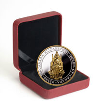 2017 Canada Great Seal of Canada 1 oz Silver Gilt Proof $25 Coin OGP SKU49123