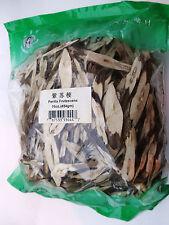 Zi Su Geng - Perilla Stalk- Perillae Ramulus 1 Lb/454g  dry herbs Free Shipping