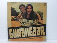Gunahgaar LP Record R D Burman Bollywood Hindi 45 Rpm Rare Vinyl 1980 Indian EX