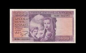1947 GREECE 5000 DRACHMAI **X-RARE** (( EF ))