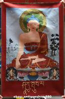 Tibet Tibetan Cloth Silk Buddhism Menla Medicine Buddha Tangka Thangka Mural #6