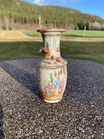 A Antique Chinese Rose Medallion Canton Miniature Porcelain Vase