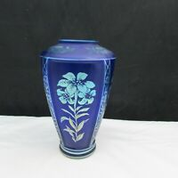 Fenton Favrene Sand Carved Cut Back LE Connoisseur Coll. 1996 Vase W22