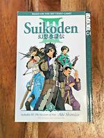 Suikoden III Vol. 3 manga by Aki Shimizu Tokyo Pop English Anime Out of Print