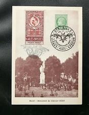 LT-COLONEL JEAN DAGNAUX - LES AILES BRISEES - VIGNETTE - Oblitération 13 11 1947