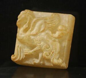 Old China natural jade hand-carved statue dragon seal