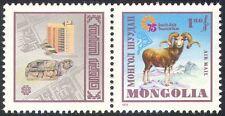Mongolia 1975 Cabra/argarli/Tortuga/Turismo/animales/Art/naturaleza 1v + Lbl (n22108)