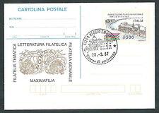 1987 ITALIA CARTOLINA POSTALE BARI 87 FDC - 3