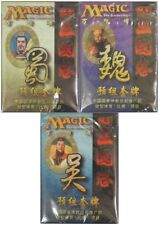 Portal Three Kingdoms Theme Deck Set of Three (CHINESE-S) SEALED MAGIC ABUGames