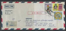 KUWAIT COVER (P2502B) 1989 EDUCATION 100F+JOURNALIST 200F+HOUSING 50F REG A/M TO