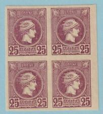 GREECE 96a  BLOCK OF FOUR  MINT HINGED OG * NO FAULTS EXTRA FINE! - W965