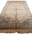 """Silk Nain Hand-Knotted rug - 9'8"""" x 13'8"""""""