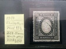 Stamps Finland Suomi 1901 #69 10 markka Black/GrayCv$ 350Chalky Perf.Used#01115