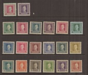 AUSTRO - HUNGARIAN MILITARY POST 1917 SET OF 20 MH