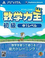 PS Vita Suugaku Rikiou: Shokyuu Level 7th grade Chu-1 PlayStation Japan Game