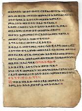 19TH CENTURY ETHIOPIAN PSALTER ON VELLUM: 1