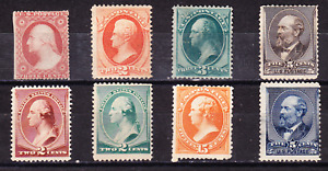 US collection: 8 old US 19th century mint stamps M/NG CV $350