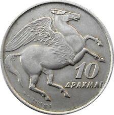 Greece 10 Drachmai 1973 KM#110 - Phoenix and Pegasus (162)