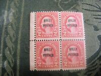 Scotts 646 Molly Pitcher Block of 4 MNH          1