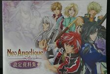 JAPAN Neo Angelique Abyss Settei Shiryoushuu (Art Book)